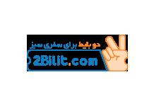 لوگوی آژانس دو بلیط