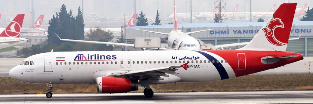 ata airline