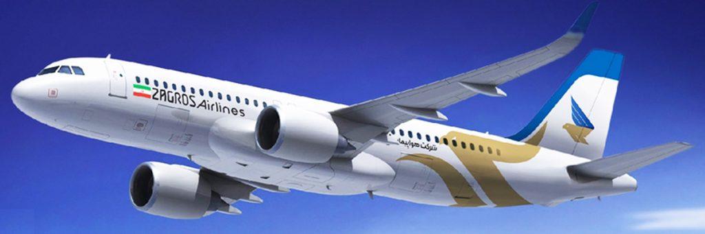 zagros airline